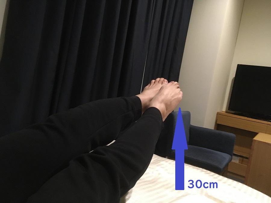 「足上げ腹筋」のやり方:Step1