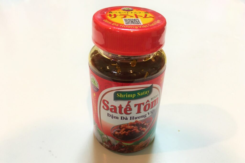 ちょい足しにおすすめ!ベトナムの食べるラー油「サテトム」